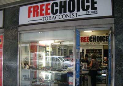 Freechoice