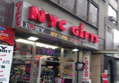 NY Gifts