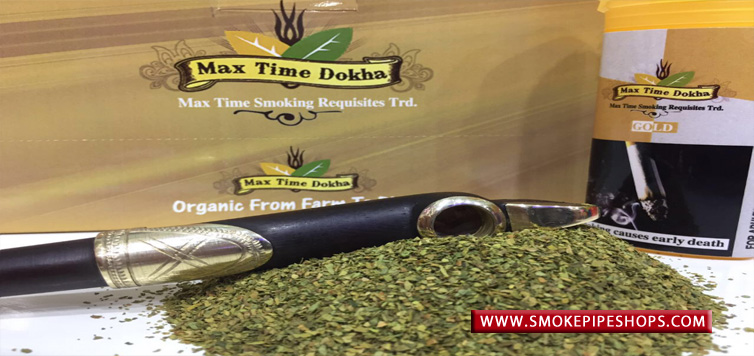 Max Time Smoking Requisite Trading Company LLC