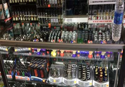 Brazil Discount Smoke & Gift