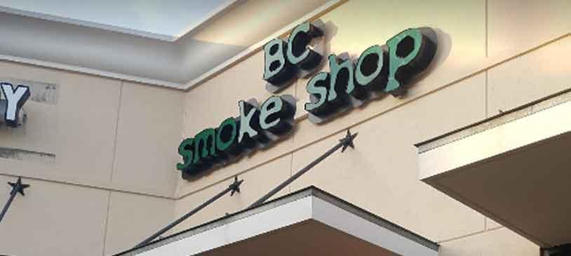 B C Smoke