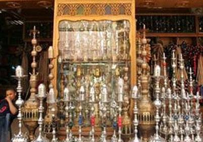 Egyptian Smoke Shop