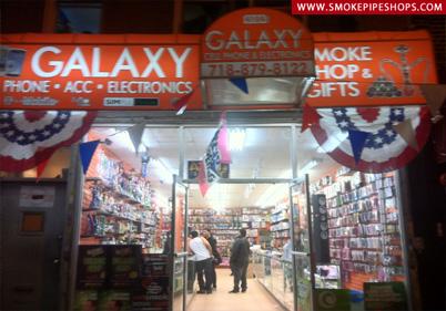 Galaxy Wireless & Smoke Shop
